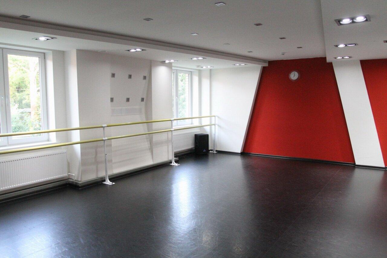 Изображения в категории Интерьер студии - Студия танца Smile